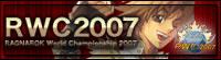 RWC2007