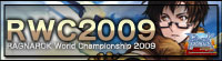 RWC2009