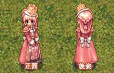 http://ragnarokonline.gungho.jp/news/information/kue8e60000016ndc-img/contestitem02-2.jpg
