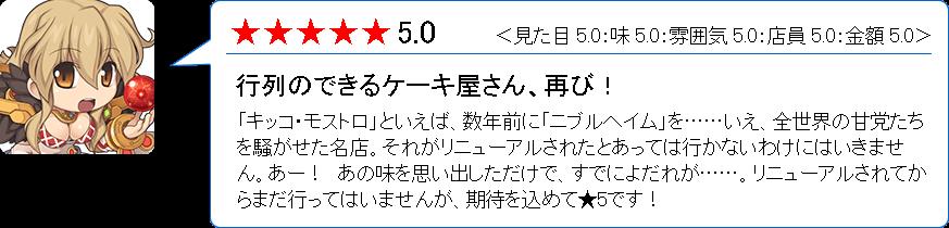 blogComment01.png