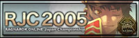RJC2005