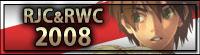 RJC&RWC2008