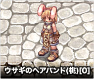 ウサギのヘアバンド(桃)[0]