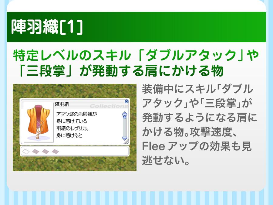 img_pack2_03.jpg