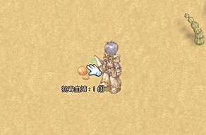 item_ss4_1.jpg