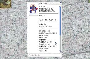 item_ss5_2.jpg